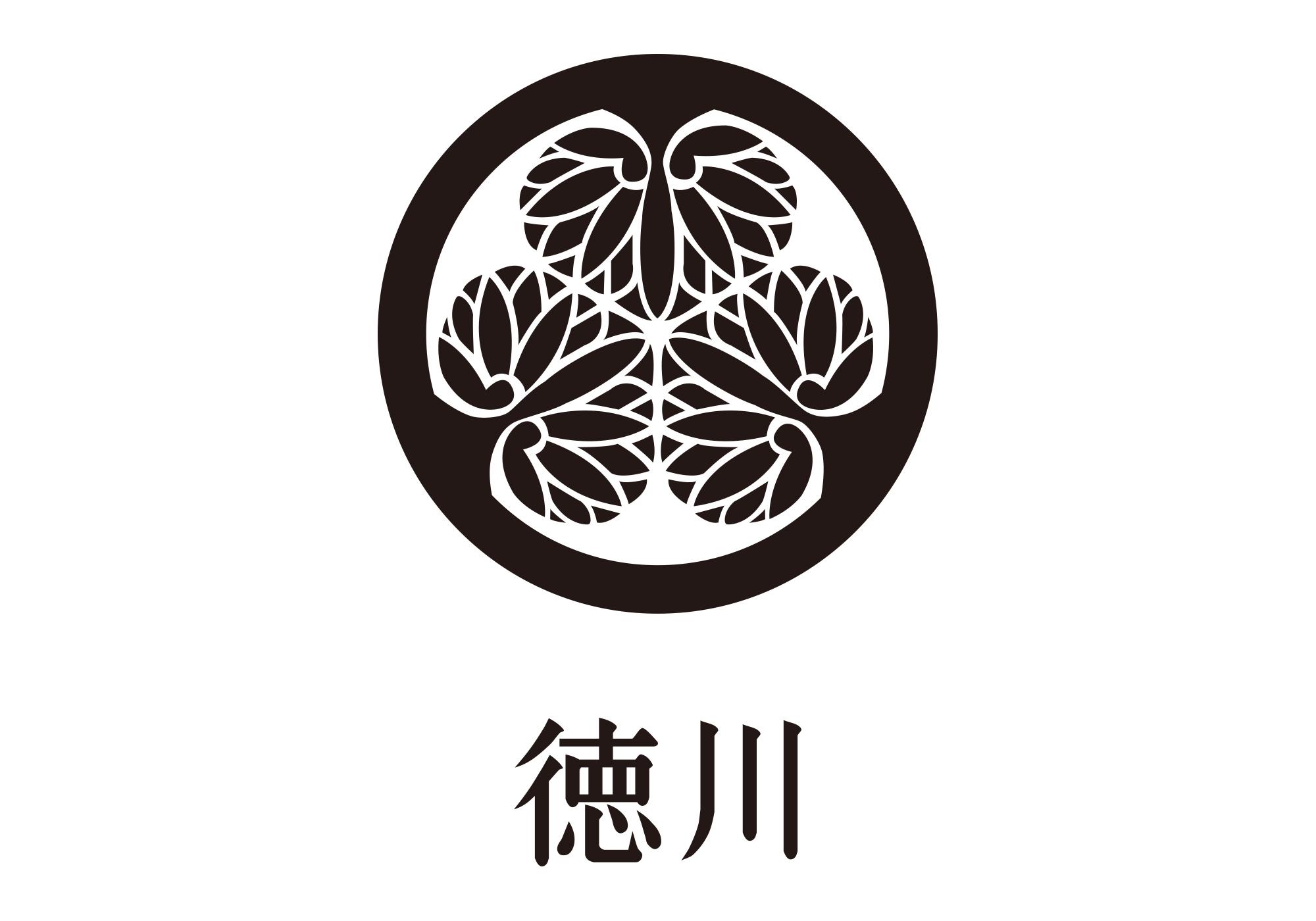 Japanese Family crest SHOGUN TOKUGAWA / 家紋 将軍 徳川